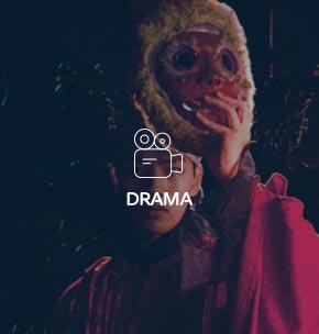 drama: 의미 없는 드라마 의 한장면 이미지