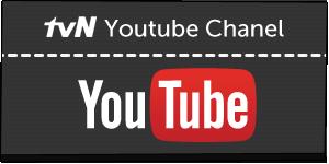 tvN Youtube Chanel