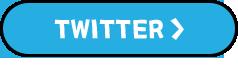 트위터 버튼