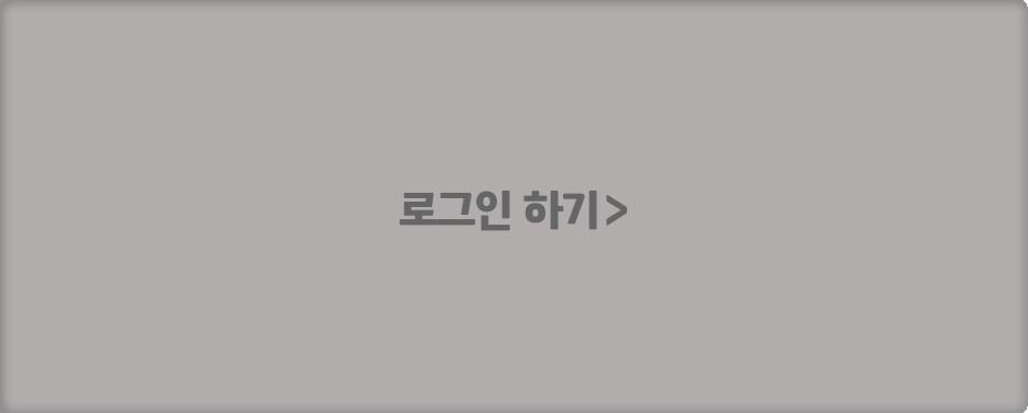 마이페이지스탬프