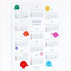 2020달력포스터형(1p)