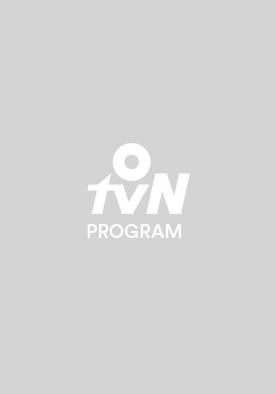 O tvN 스페셜