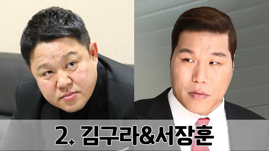 김구라 서장훈