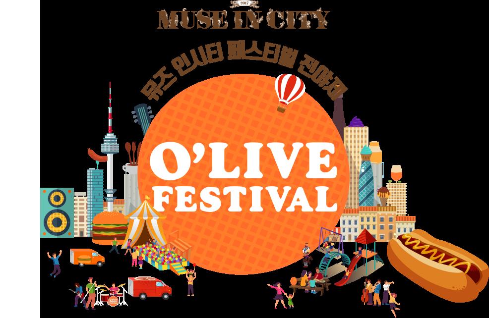O'live Festival