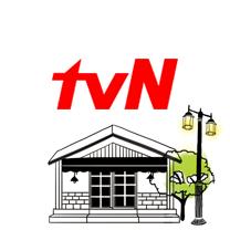 tvN(로고) SHOP