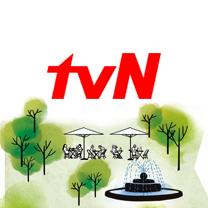 tvN(로고) park