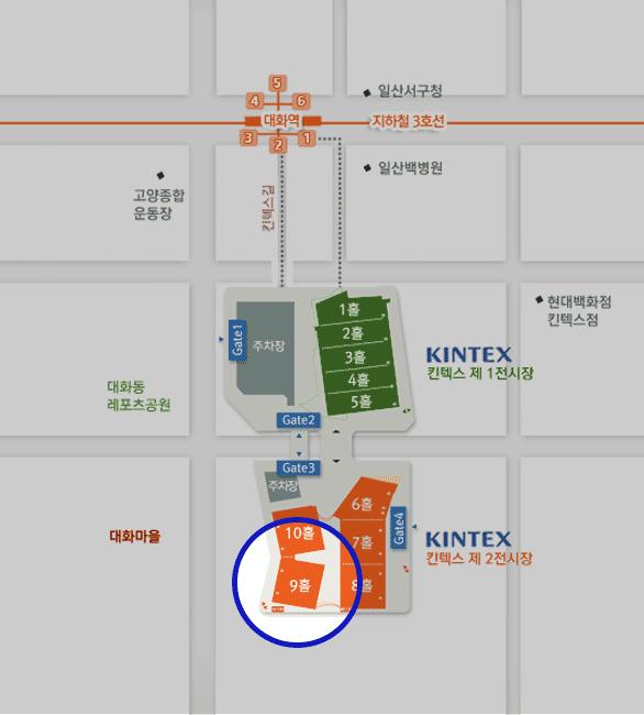 tvN10 Festival 행사장 위치 일산 킨텍스 제1전시장 9홀
