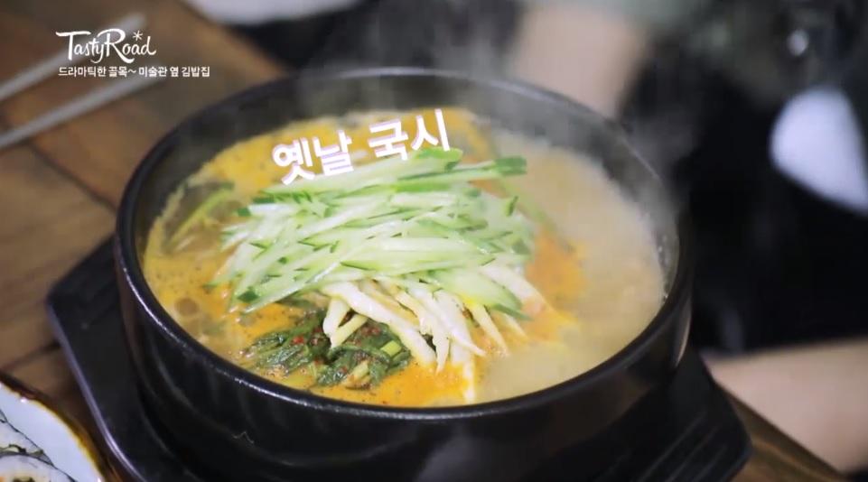 옛날국시 / 6000원