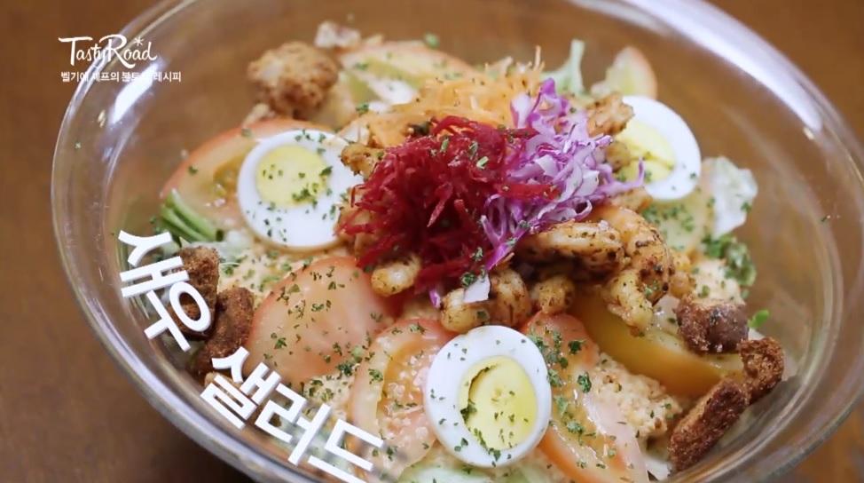 토마토  새우 샐러드 22500원