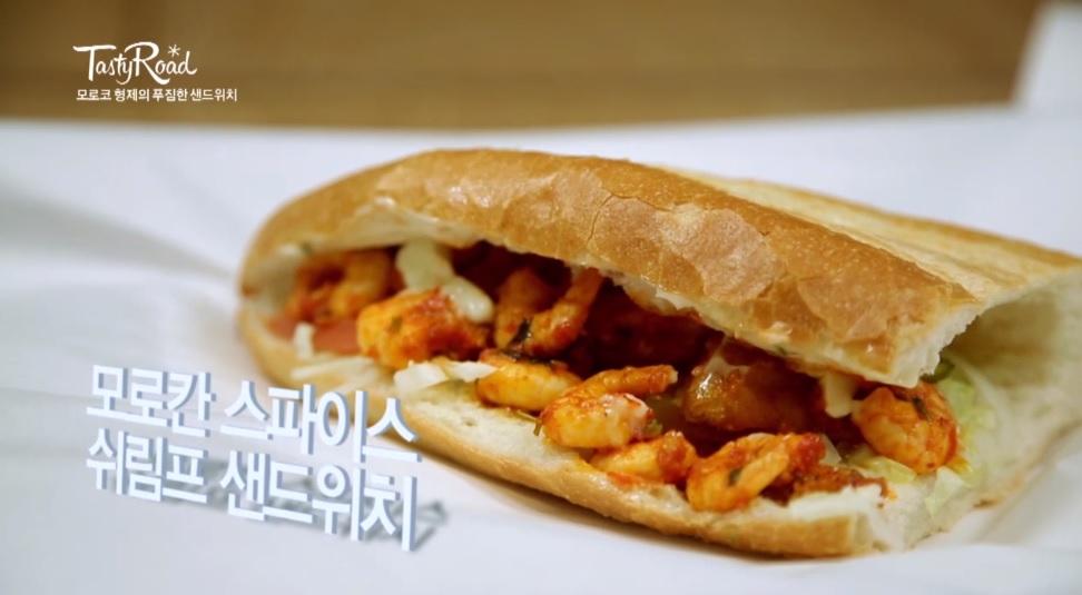 Moroccan Chicken (모로칸 치킨 샌드위치) 5000원