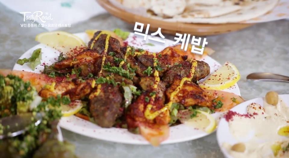 케밥 믹스+ 쿠스쿠스(Mixed Kebab+Couscous)