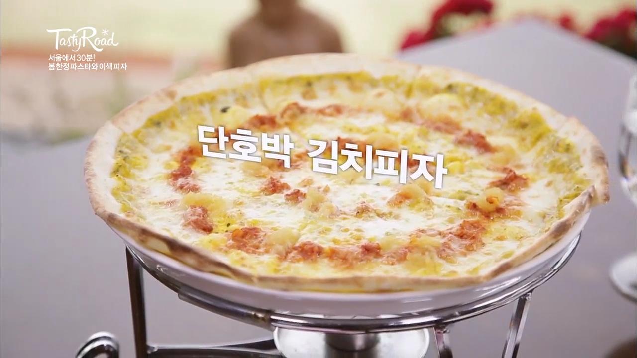 단호박 김치피자 16000원