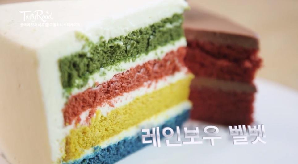 레인보우 벨벳(조각)/ 6000원 (홀케이크3호)/ 44000원