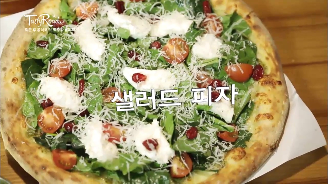 타코 피자 (포크 비프 치킨 중 선택) 15900원