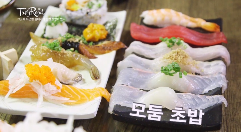 모둠초밥 (12pcs) 16000원