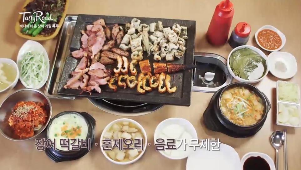바닷장어 무한리필- (소금구이/양념구이)+장어떡갈비+오리훈제+음료수- 잔치/비빔국수/계란찜- 1인당33000원