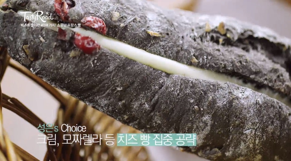 오징어먹물/ 3300원
