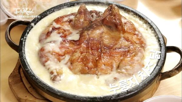 누룽지 치즈 닭