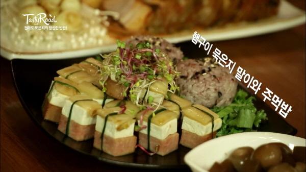 햄구이 묵은지말이와 주먹밥