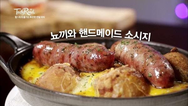 Gnocchi & Handmade Sausage