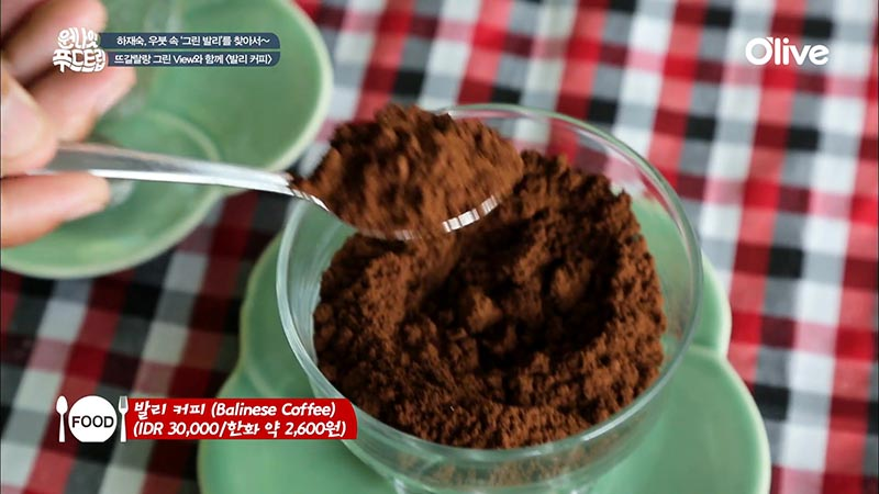 발리 커피 IDR 30000 (한화 약 2600원)