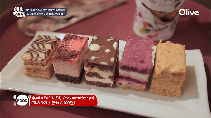 수제 케이크 5종 RUB 360 (한화 약 6500원)