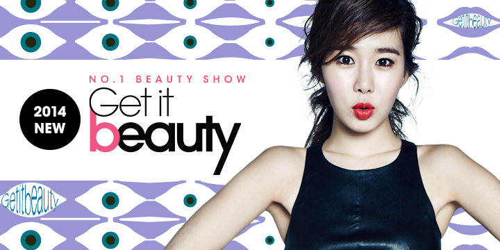 No.1 Beauty Show <Get it beauty>