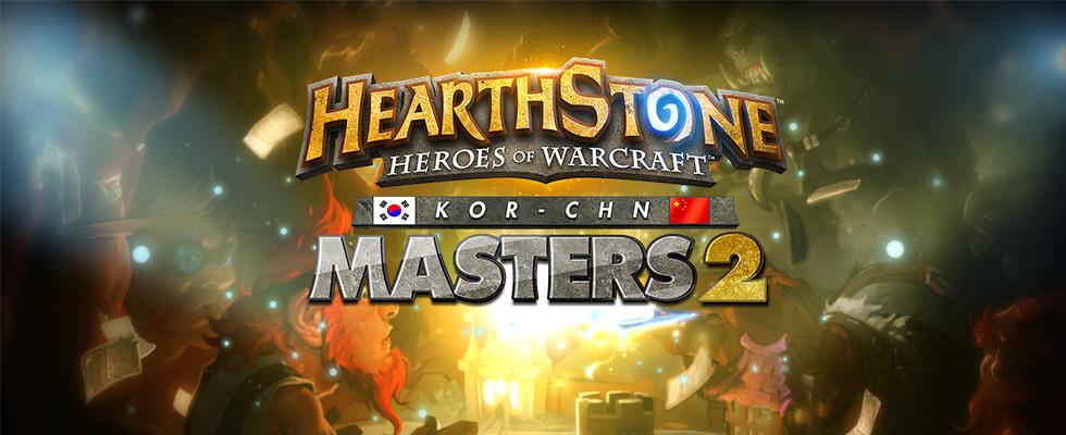 하스스톤 한중 마스터즈 시즌2 Hearthstone KR-CN Masters S2