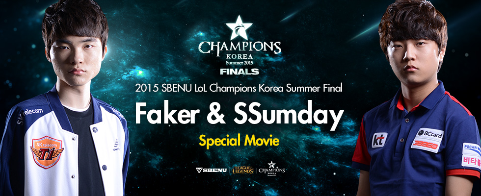 2015 SBENU LoL Champions Korea Summer Final