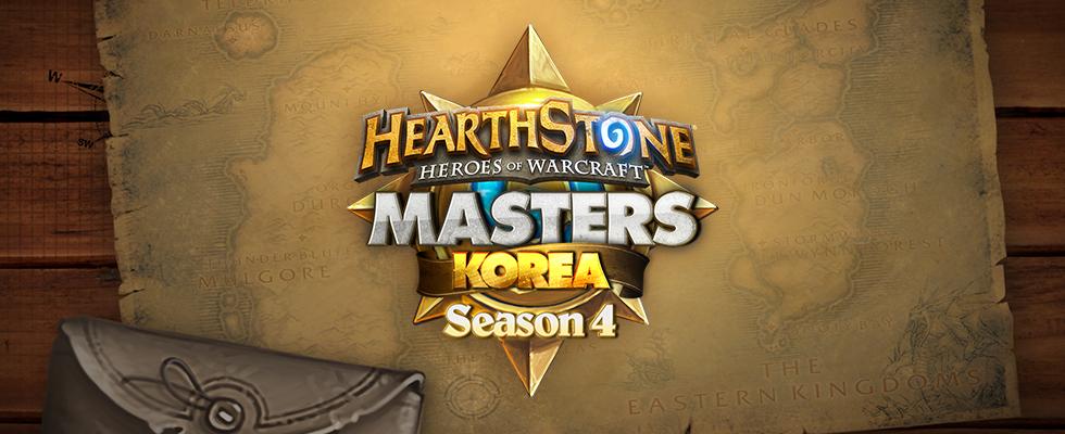 [HearthStone Masters S4] 하스스톤 마스터즈 시즌4