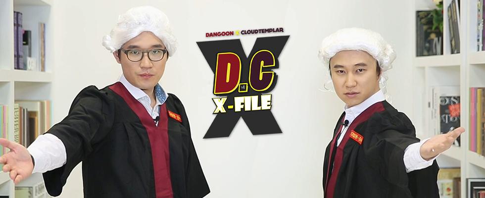 [D.C X파일] 단군과 클템의 롤 판사! #OGNPLUS