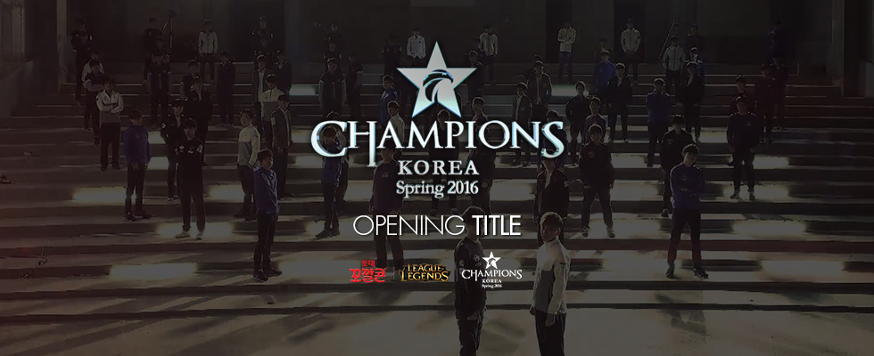 롯데 꼬깔콘 LoL Champions Korea Spring 2016