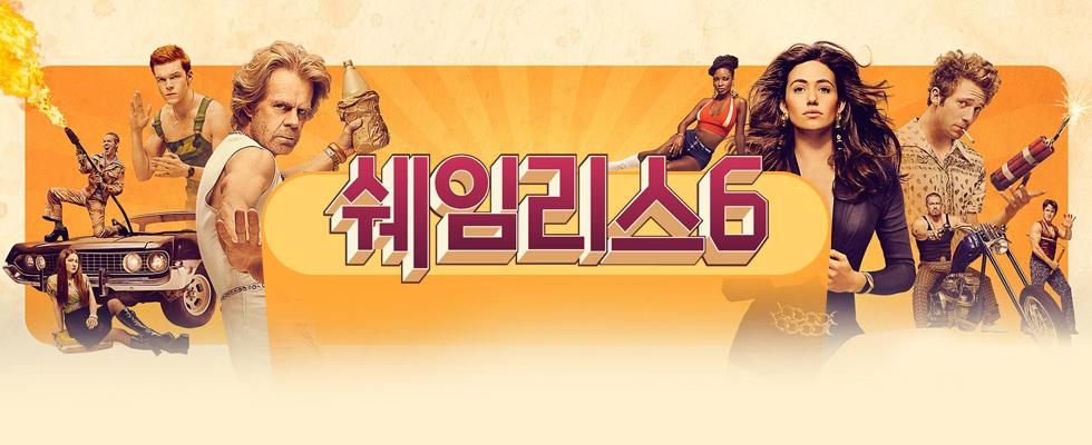 매주 월, 화 오전 11시 본방송|캐치온1