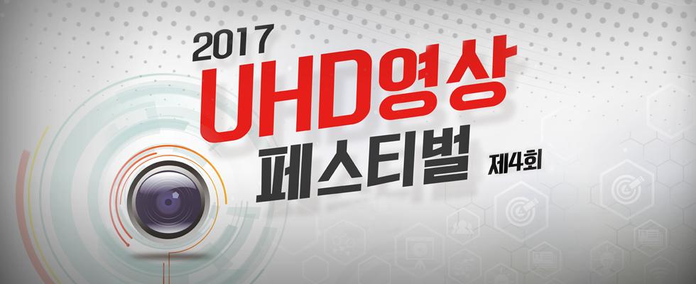 이벤트 기간 : 2017년 8월 4일 (금) ~ 2017년 8월 21일 (월) 18시까지