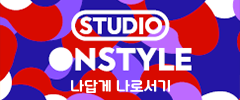 tvN tvN10 - 10th Anniversary