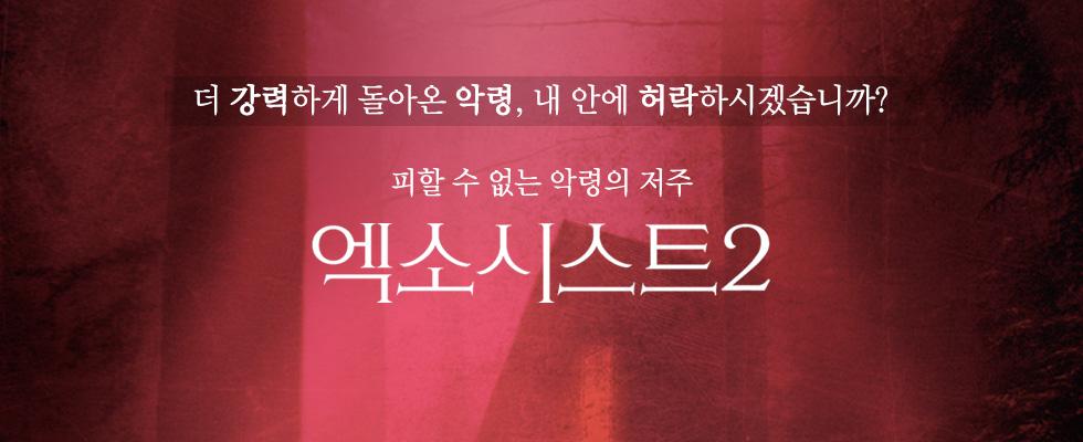 10/20 (금) 밤 11시 캐치온 첫 방송ㅣ캐치온