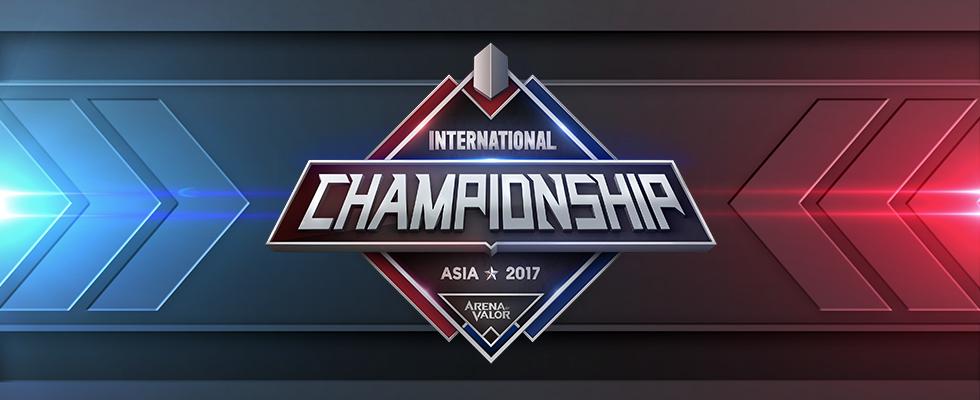 펜타스톰 AIC: Asia 2017