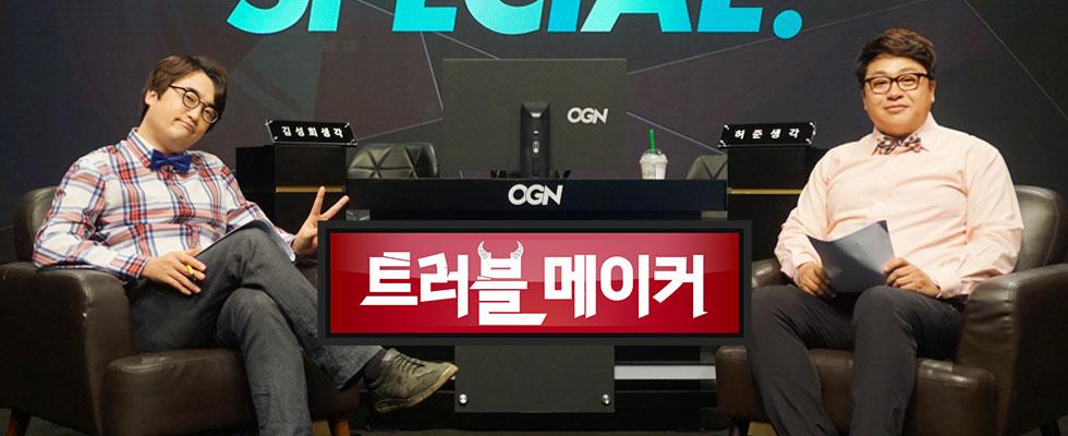 허준 김성회의 게임토론 & 전문가와 함께하는 특별한 게임!