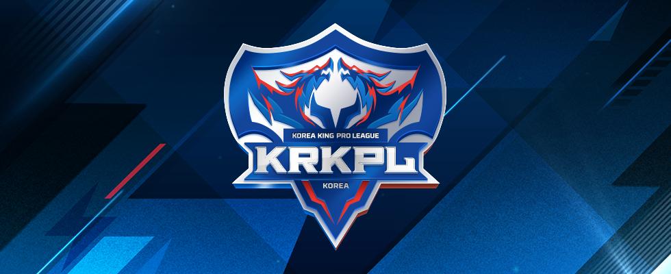 중국 최고 인기 모바일 MOBA 게임 왕자영요의 한국지역 리그! 2018 KRKPL