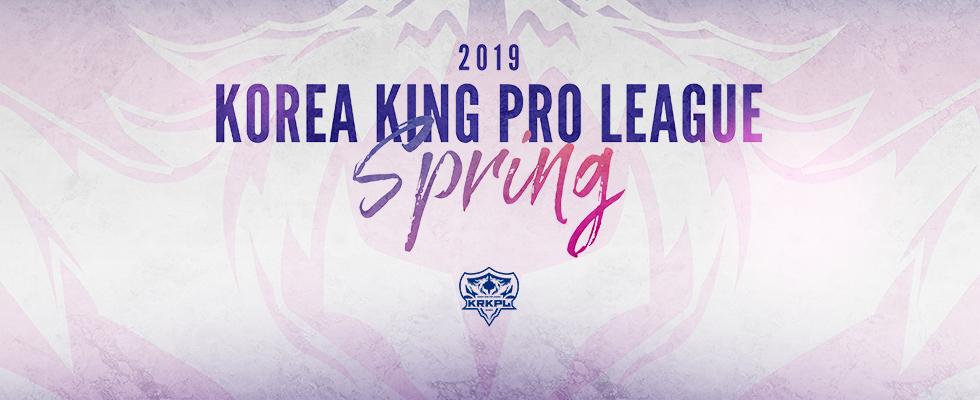 중국 최고 인기 모바일 MOBA 게임 왕자영요의 한국지역 리그! <2019 KRKPL SPRING>