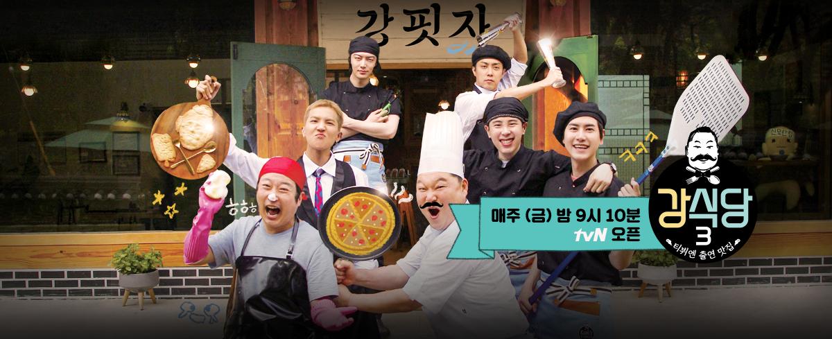 매일 완판 행진을 꿈꾼다! '티뷔엔 출연 맛집' 등극!