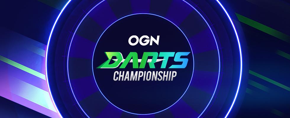 OGN 다트 챔피언십