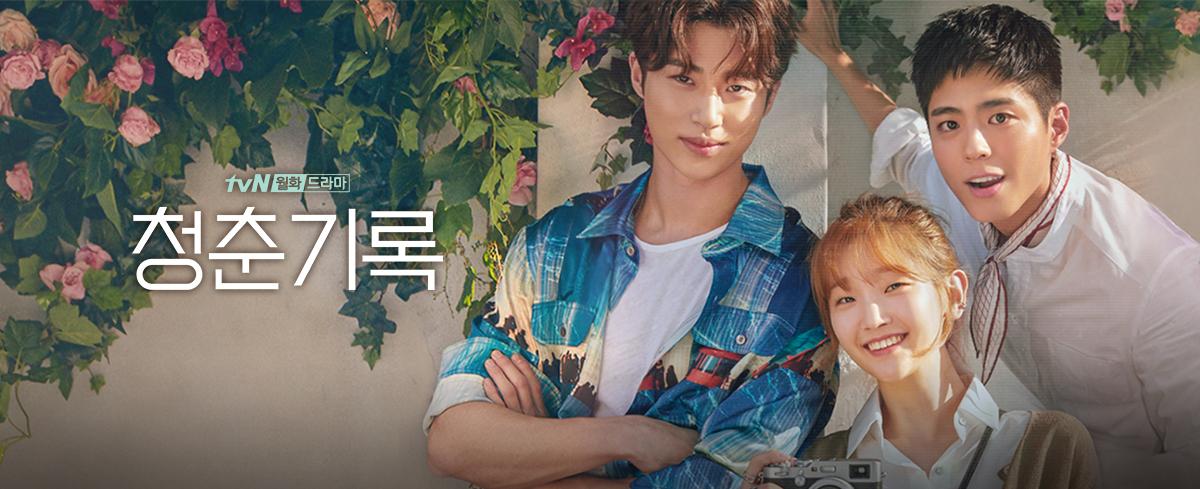매주 (월,화) 밤 9시 tvN 방송!
