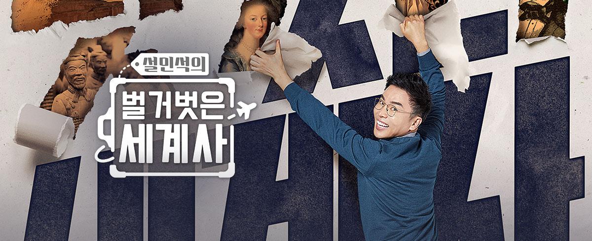 12/12 (토) 밤 10시 40분 첫 방송