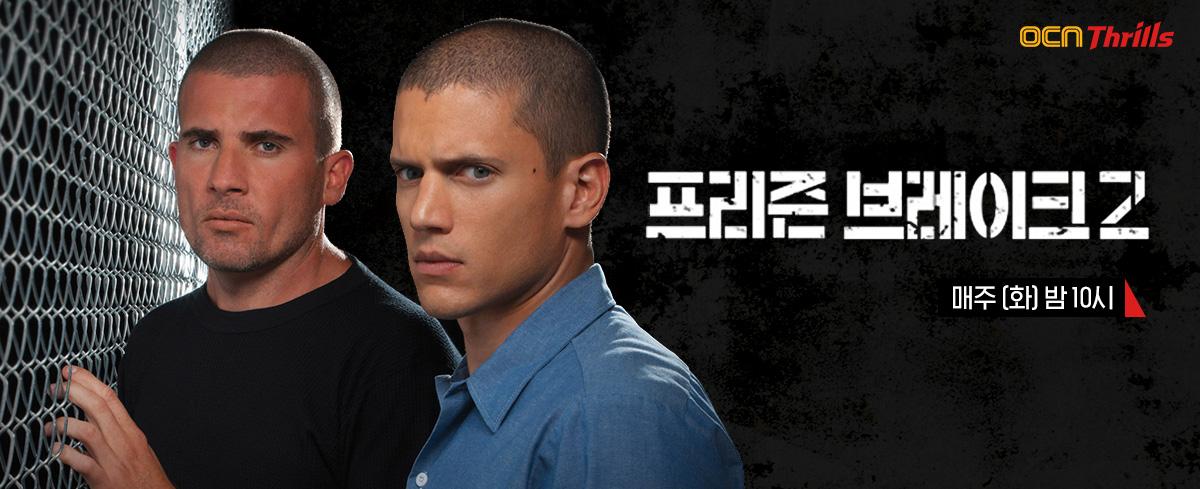매주(화) 밤 10시 4편 연속방송