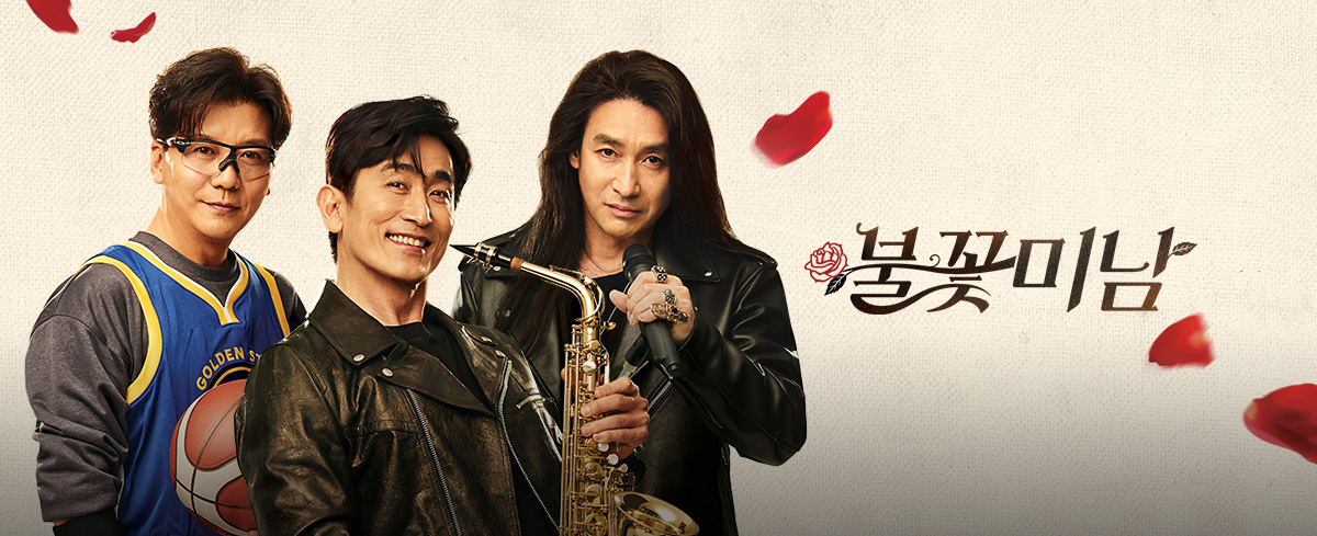 매주 (목) 저녁 7시 tvN STORY, tvN 동시 방송