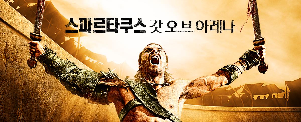 6/29(화) 밤 10시 2편 연속방송