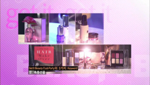 Get It Beauty Club Party의 키워드! 3. 폭풍선물