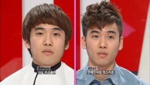 19살의 버섯돌이 베러가이즈가 이젠 연예인처럼 멋있는 헤어스타일의 소유자로 변신!!