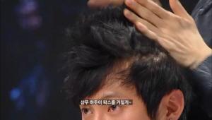 2) 왁스를 머리 전체에 샴푸하듯이 발라주면서 스타일을 잡아준다.